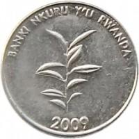 obverse of 20 Francs - Type 2 legend (2009) coin with KM# 35 from Rwanda. Inscription: BANKI NKURU Y'U RWANDA 2009