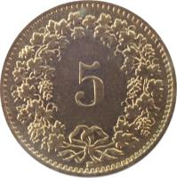 reverse of 5 Rappen (1981 - 2015) coin with KM# 26c from Switzerland. Inscription: 5 B