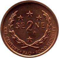 reverse of 2 Sene - Malietoa Tanumafili II - FAO (1999 - 2000) coin with KM# 122 from Samoa. Inscription: SE 2 NE XXI CENTURY . FAO . FOOD SECURITY