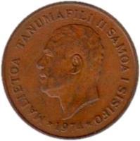 obverse of 2 Sene - Malietoa Tanumafili II (1974 - 1996) coin with KM# 13 from Samoa. Inscription: MALIETOA TANUMAFILI II SAMOA I SISIFO *1996*