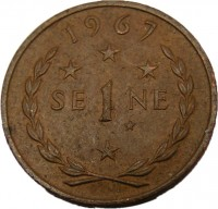 reverse of 1 Sene - Malietoa Tanumafili II (1967) coin with KM# 1 from Samoa. Inscription: 1967 SE 1 NE