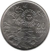 reverse of 20 Dobras - FAO (1977) coin with KM# 30 from São Tomé and Príncipe.