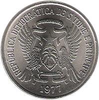 obverse of 5 Dobras - FAO (1977) coin with KM# 28 from São Tomé and Príncipe.