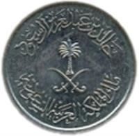 obverse of 10 Halala - Khalid bin Abdulaziz Al Saud (1977 - 1980) coin with KM# 54 from Saudi Arabia. Inscription: خالد بن عبد العزيز السعود ملك المملكة العربية السعودية