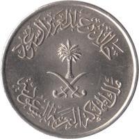 obverse of 25 Halala - Khalid bin Abdulaziz Al Saud (1977 - 1980) coin with KM# 55 from Saudi Arabia.