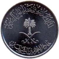 reverse of 5 Halala - Abdullah bin Abdulaziz Al Saud (2006 - 2009) coin with KM# 69 from Saudi Arabia.