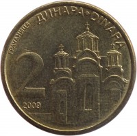 reverse of 2 Dinara - 1st Coat of Arms; Non magnetic (2006 - 2010) coin with KM# 46 from Serbia. Inscription: ГРАЧАНИЦА ДИНАРА · DINARA 2 2009