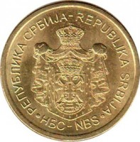 obverse of 5 Dinara - 2'nd Coat of Arms (2011 - 2014) coin with KM# 56 from Serbia. Inscription: РЕПУБЛИКА СРБИЈА-REPUBLIKA SRBIJA НБС-NBS