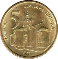 reverse of 5 Dinara - 2'nd Coat of Arms (2011 - 2014) coin with KM# 56 from Serbia. Inscription: ДИНАРА · DINARA 5 КРУШЕДОЛ 2011