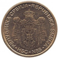 obverse of 1 Dinar - 1st Coat of Arms; Non magnetic (2005 - 2009) coin with KM# 39 from Serbia. Inscription: РЕПУБЛИКА СРБИJА-REPUBLIKA SRBIJA · НБС-NBS ·