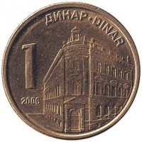 reverse of 1 Dinar - 1st Coat of Arms; Non magnetic (2005 - 2009) coin with KM# 39 from Serbia. Inscription: ДИНАР-DINAR 1 2006