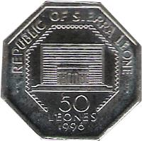 reverse of 50 Leones (1996) coin with KM# 45 from Sierra Leone. Inscription: REPUBLIC OF SIERRA LEONE 50 LEONES 1996