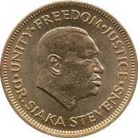 obverse of 1 Cent (1980) coin with KM# 32 from Sierra Leone. Inscription: UNITY FREEDOM JUSTICE DR. SIAKA STEVENS