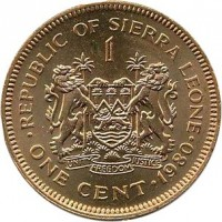 reverse of 1 Cent (1980) coin with KM# 32 from Sierra Leone. Inscription: REPUBLIC OF SIERRA LEONE 1 UNITY FREEDOM JUSTICE ONE CENT 1980