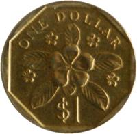 reverse of 1 Dollar - Ribbon upwards (1987 - 1991) coin with KM# 54b from Singapore. Inscription: ONE DOLLAR $1
