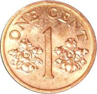 reverse of 1 Cent - Ribbon upwards (1986 - 1990) coin with KM# 49 from Singapore. Inscription: ONE CENT 1
