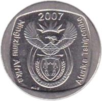 obverse of 1 Rand - NINGIZIMU AFRIKA - AFURIKA TSHIPEMBE (2007) coin with KM# 344 from South Africa. Inscription: Ningizimu Afrika 2007 Afurika Tshipembe ALS