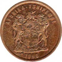 obverse of 2 Cents - AFURIKA TSHIPEMBE (1996 - 2000) coin with KM# 159 from South Africa. Inscription: AFURIKA-TSHIPEMBE EX UNITATE VIRES 1996 ALS