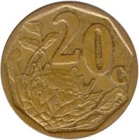 reverse of 20 Cents - ININGIZIMU AFRIKA (2007) coin with KM# 342 from South Africa. Inscription: 20c SE