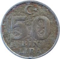 reverse of 50 Bin Lira (1996 - 2000) coin with KM# 1056 from Turkey. Inscription: 50 BİN LİRA