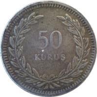 reverse of 50 Kuruş (1947 - 1951) coin with KM# 882 from Turkey. Inscription: 50 KURUS