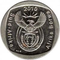 obverse of 2 Rand - SUID-AFRIKA - AFRIKA BORWA (2010 - 2012) coin with KM# 498 from South Africa. Inscription: 2010 Suid-Afrika Afrika Borwa