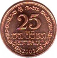 reverse of 25 Cents (2005 - 2009) coin with KM# 141b from Sri Lanka.