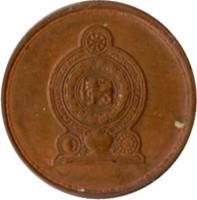 obverse of 50 Cents (2005 - 2009) coin with KM# 135.2b from Sri Lanka.