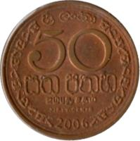 reverse of 50 Cents (2005 - 2009) coin with KM# 135.2b from Sri Lanka. Inscription: 50 FIFTY CENTS 2005