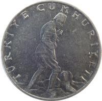 obverse of 2 1/2 Lira (1960 - 1980) coin with KM# 893 from Turkey. Inscription: TÜRKİYE CUMHURİYETİ