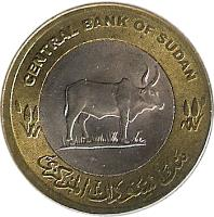 obverse of 20 Piastres (2006) coin with KM# 124 from Sudan.