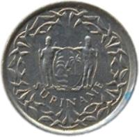obverse of 25 Cents - Juliana (1962 - 1986) coin with KM# 14 from Suriname. Inscription: SURINAME