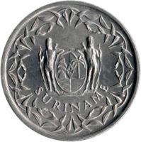 obverse of 1 Cent (1972 - 1986) coin with KM# 11a from Suriname. Inscription: SURINAME