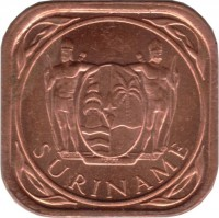 obverse of 5 Cents (1987 - 2015) coin with KM# 12.1b from Suriname. Inscription: SURINAME
