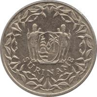 obverse of 250 Cents (1987 - 2012) coin with KM# 24 from Suriname. Inscription: SURINAME