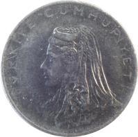 obverse of 50 Kuruş (1971 - 1979) coin with KM# 899 from Turkey. Inscription: TÜRKİYE CUMHURİYETİ