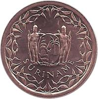 obverse of 1 Cent (1987 - 2014) coin with KM# 11b from Suriname. Inscription: SURINAME