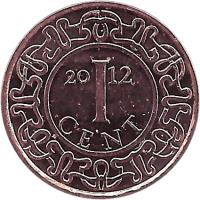 reverse of 1 Cent (1987 - 2014) coin with KM# 11b from Suriname. Inscription: 1 CENT 1988