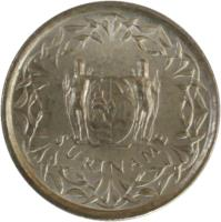 obverse of 25 Cents (1987 - 2014) coin with KM# 14a from Suriname.