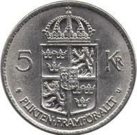 reverse of 5 Kronor - Gustaf VI Adolf (1972 - 1973) coin with KM# 846 from Sweden. Inscription: 5 KR PLIKTEN · FRAMFÖR · ALLT