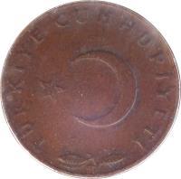 obverse of 5 Kuruş (1958 - 1974) coin with KM# 890 from Turkey. Inscription: TURKIYE CUMHURIYETI