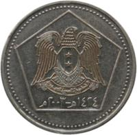 obverse of 5 Pounds - With hologram (2003) coin with KM# 129 from Syria. Inscription: ١٤٢٤ - ٢٠٠٣