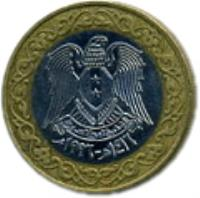 obverse of 25 Pounds (1996) coin with KM# 126 from Syria. Inscription: الجمهورية العربية السورية ١٤١٦ - ١٩٩٦