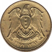 obverse of 5 Piastres - FAO (1971) coin with KM# 100 from Syria. Inscription: ١٢٩١-١٩٧١