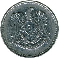 obverse of 1 Pound - 3 stars on shield (1968 - 1971) coin with KM# 98 from Syria.