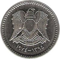 obverse of 25 Piastres - No stars on shield; Date below (1974) coin with KM# 107 from Syria. Inscription: ١٣٩٤-١٩٧٤