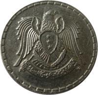 obverse of 25 Piastres - 3 stars on shield; Date on reverse (1968) coin with KM# 96 from Syria. Inscription: الجمهورية العربية السورية