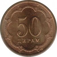 reverse of 50 Diram (2001 - 2006) coin with KM# 6 from Tajikistan. Inscription: 50 ДИРАМ