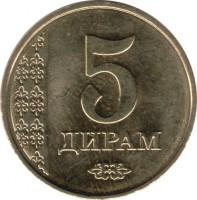 reverse of 5 Diram (2011) coin with KM# 23 from Tajikistan. Inscription: 5 ДИРАМ