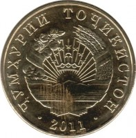 obverse of 10 Diram (2011) coin with KM# 24 from Tajikistan. Inscription: · ҶУМҲУРИИ ТОҶИКИСТОН · 2011